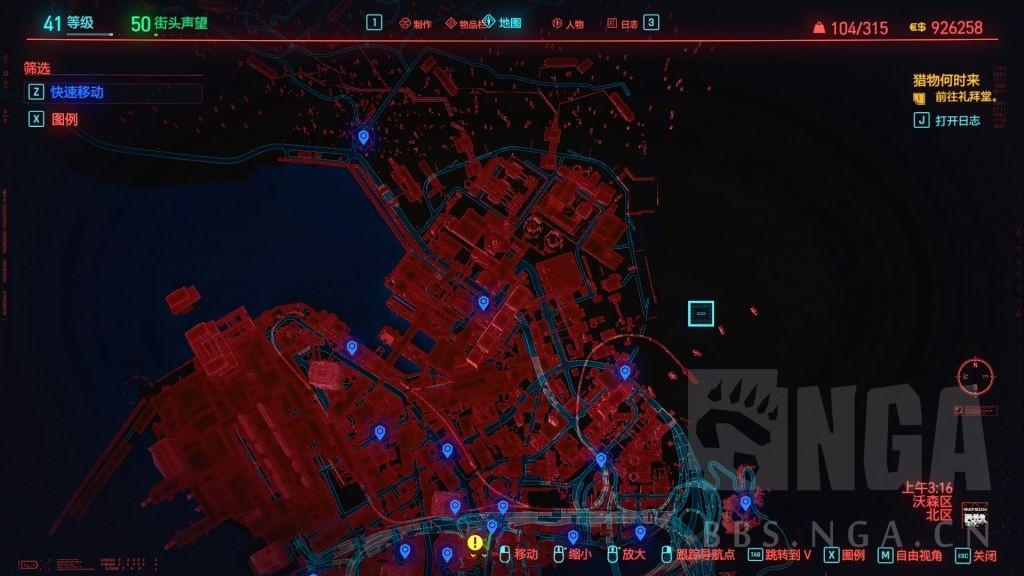 赛博朋克2077空中常客旅行点大全 全旅行点位置一览