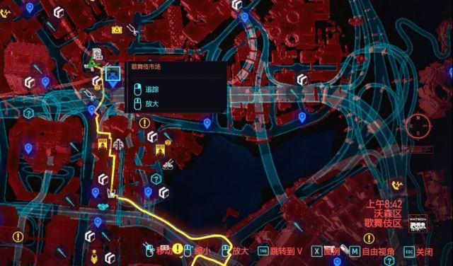 赛博朋克2077紫色武器插件图纸获取位置分享