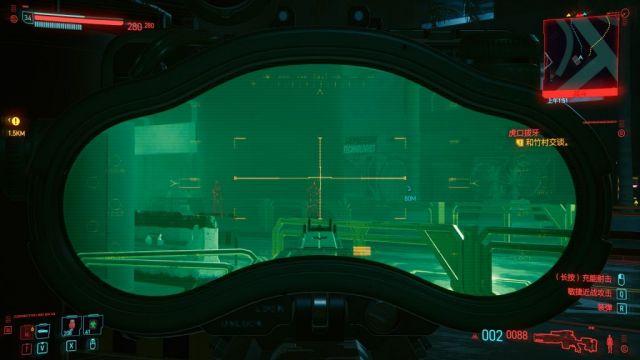 赛博朋克2077狙击枪满蓄力抖动解决方法 狙击枪满蓄力抖动怎么办