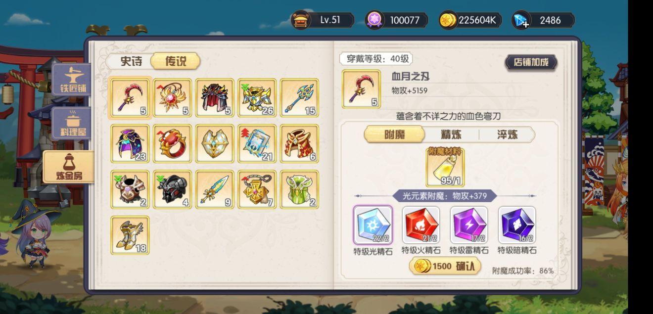 方舟之旅炼金房玩法分享及角色推荐